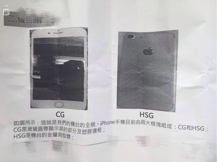 iphone 7 foxconn 6