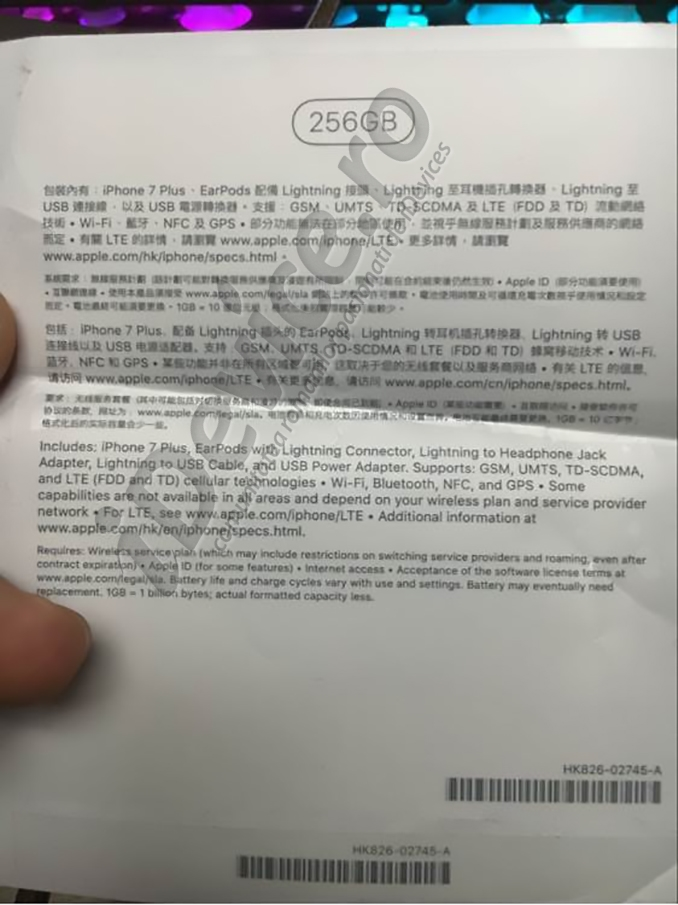 iphone 7 plus 256 gb document oficial1