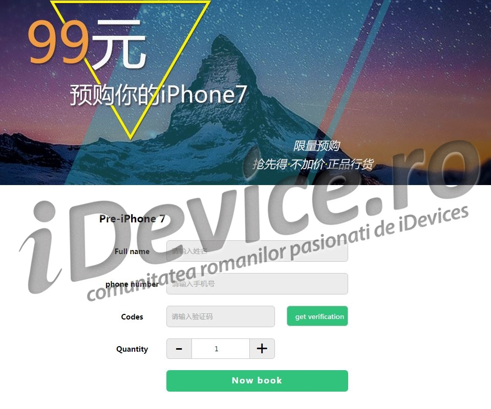 iphone 7 precomanda china1