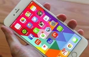 iphone rapid speed intensifier