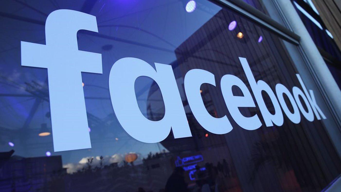 reclame facebook live