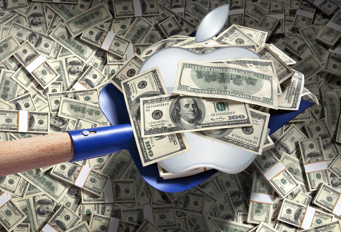 secunda bani apple