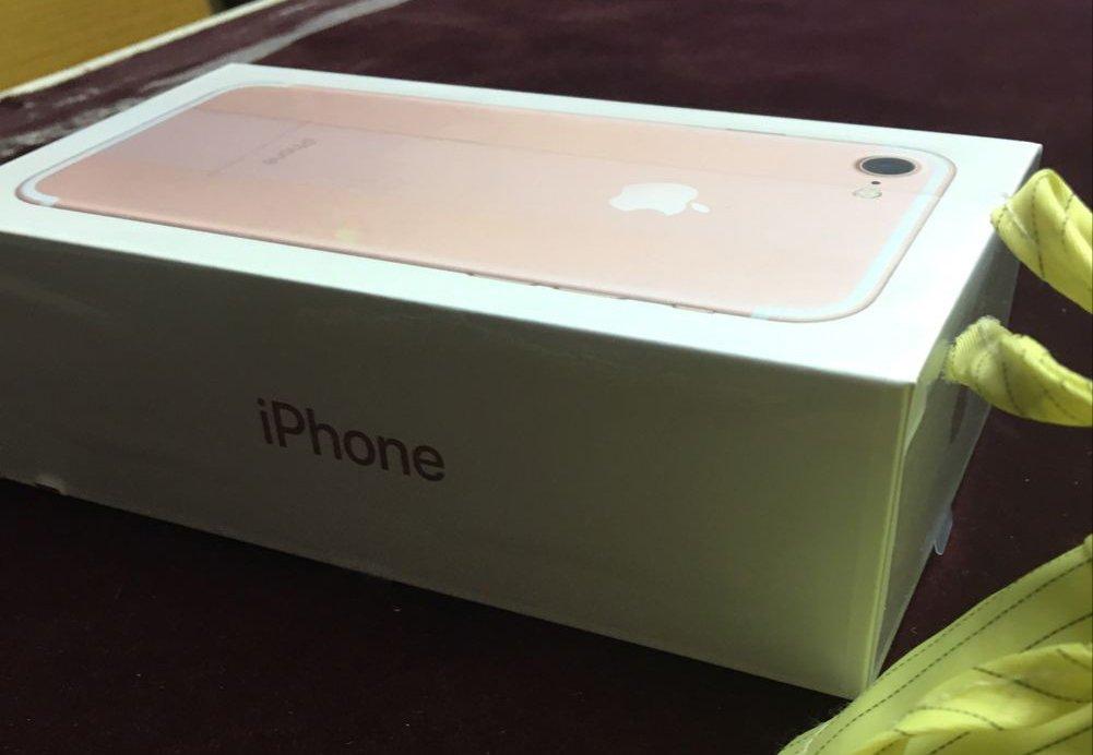 ambalaj iphone 7