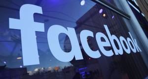aplicatie facebook update