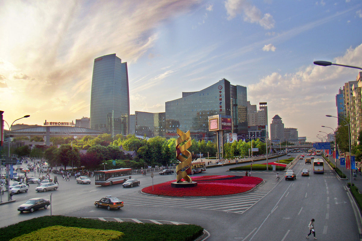 apple centru dezvoltare Zhongguancun