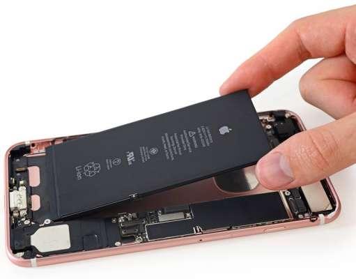 bateria iphone 7 plus incarcare