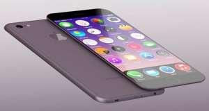 cat costa iPhone 7, pretul dezvaluit