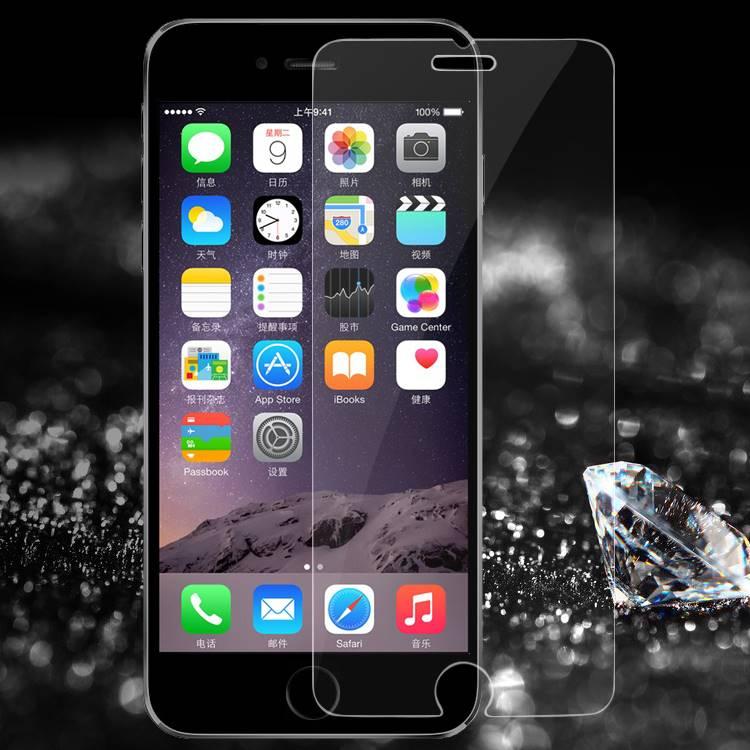 emag folie sticla telefon reducere