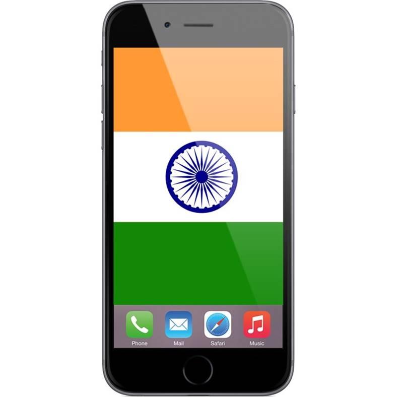 iPhone India iris scanner