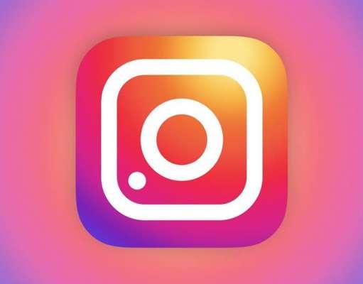 instagram update draft