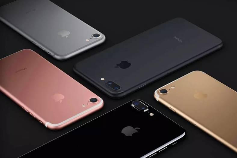 iphone 7 4g lte intel