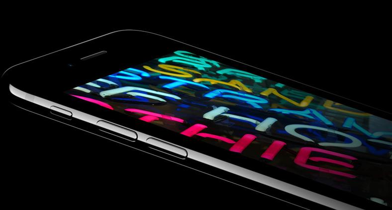 iphone 7 carcase, huse si folii
