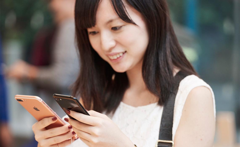 iphone 7 lansare japonia
