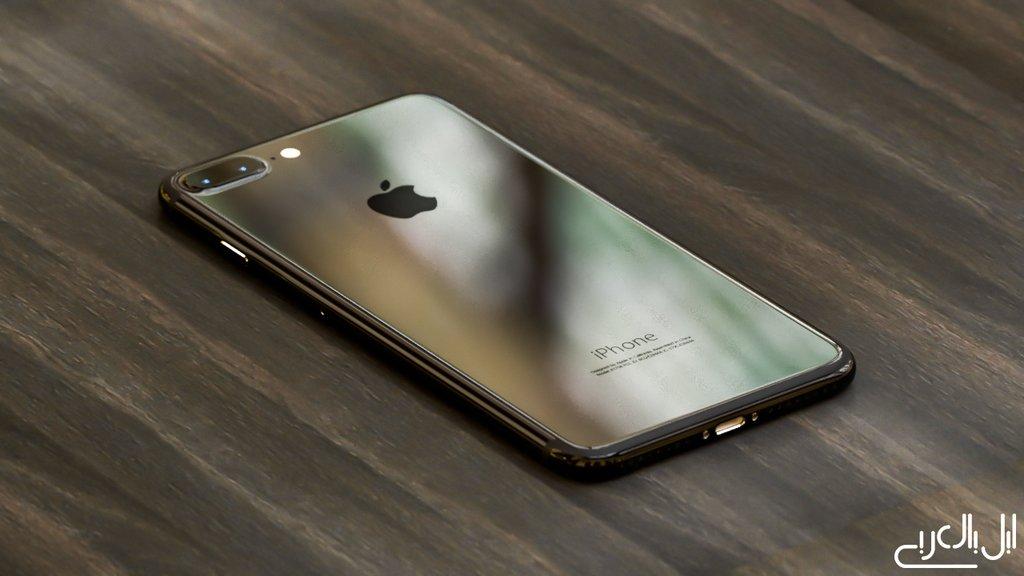 iphone 7 negru lucios sau mat 1