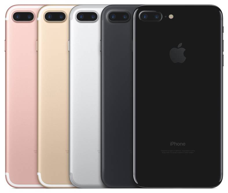 iphone 7 rate apple proces