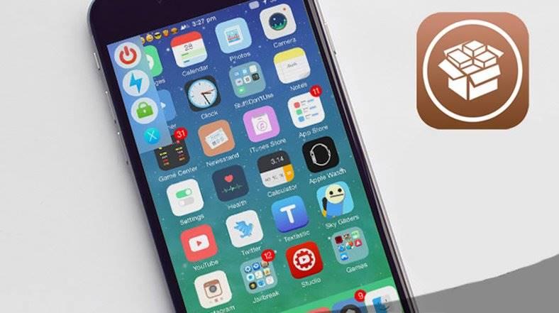 iphone jailbreak arest