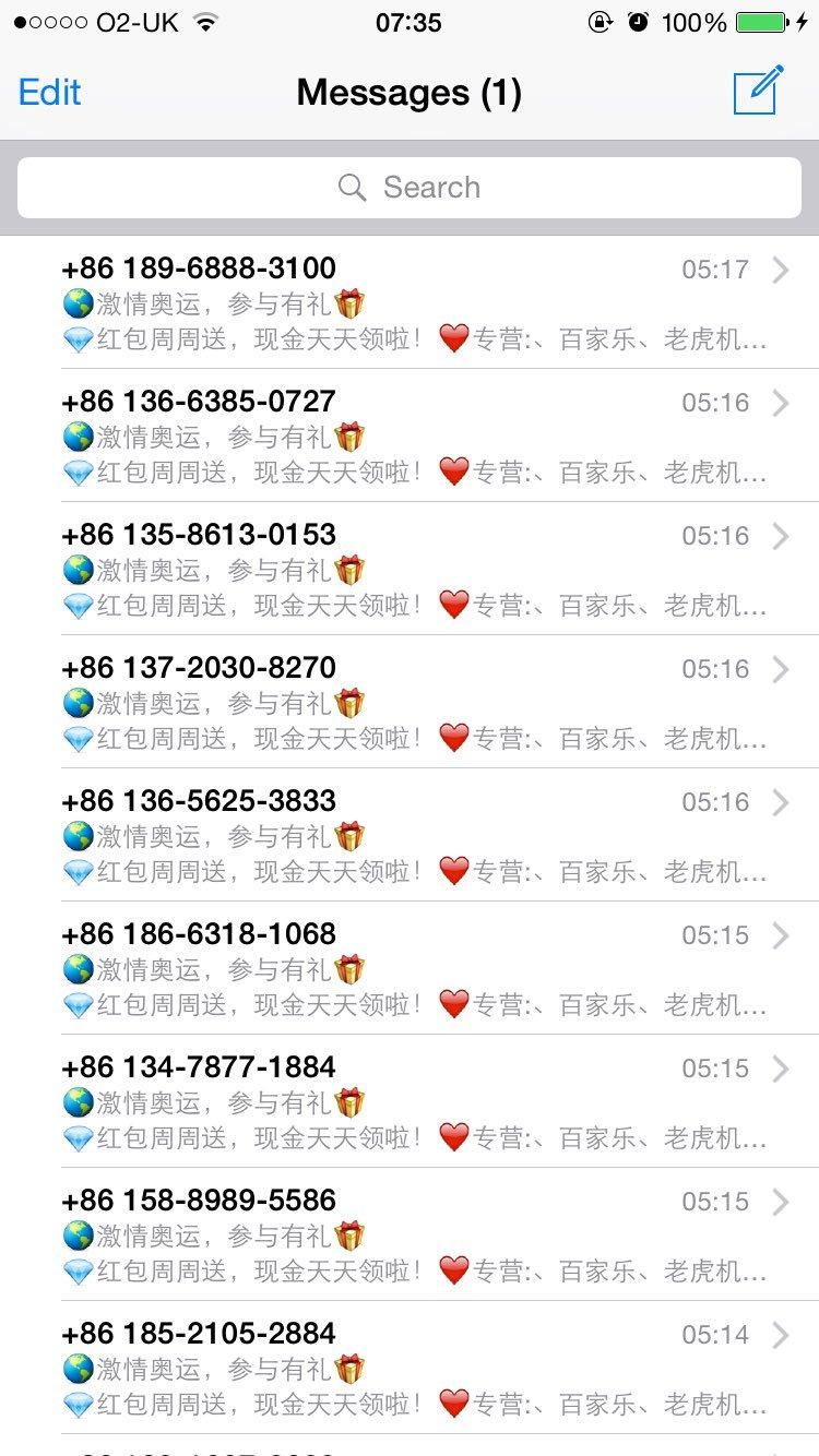 imessage-icloud-apple-id-hack