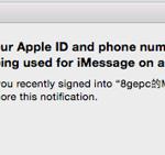imessage-apple-id-icloud-hack