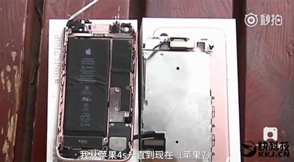 iphone-7-explozie-barbat-1