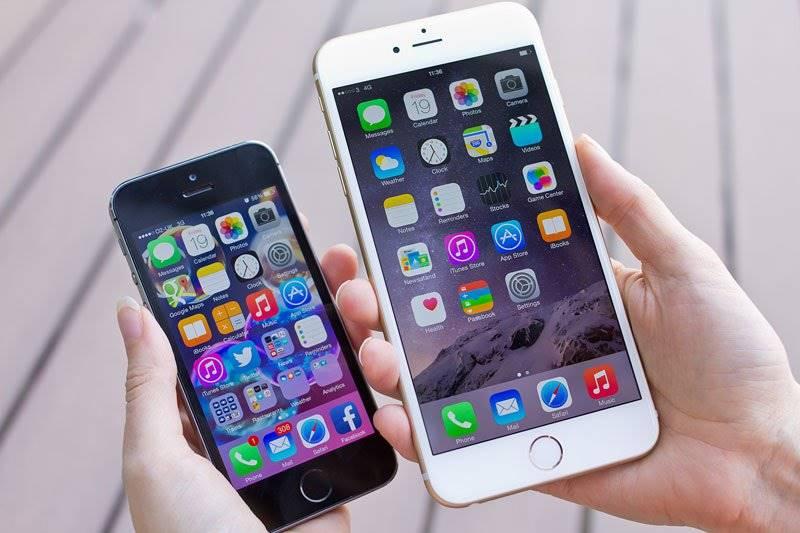 emag-iphone-7-reduceri-anul-nou