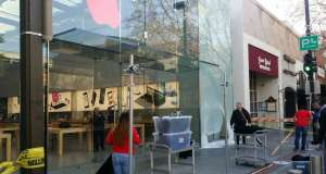 hoti-kia-apple-store-jaf-2