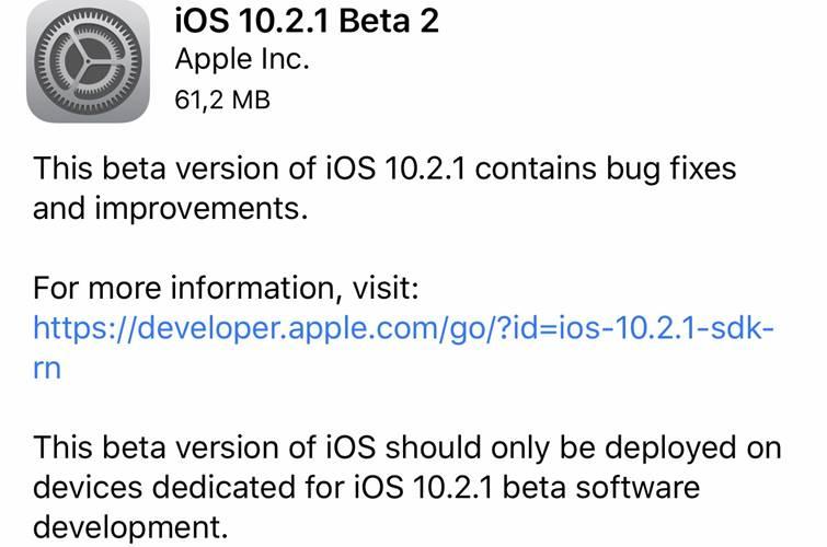 ios-10-2-1-beta-2