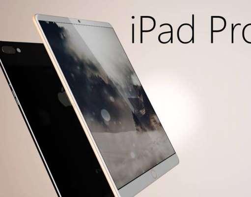 ipad-pro-10-5-inch-concept