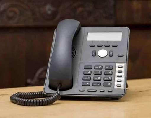 trimiti-sms-telefon-fix