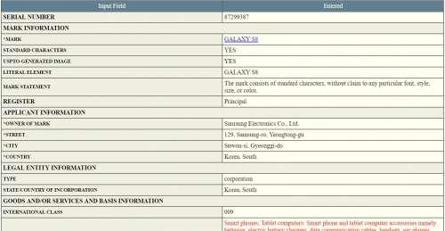 samsung-galaxy-s8-confirmat-oficial