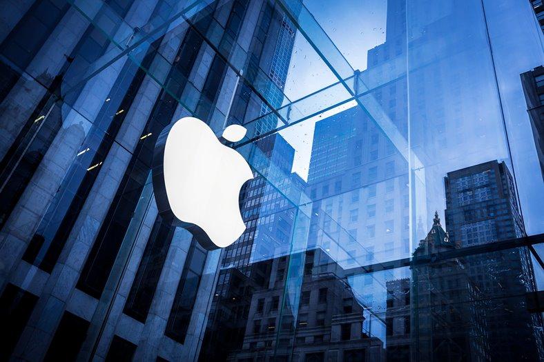 apple-brand-intim-sua