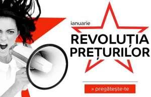 emag-revolutia-preturilor-reduceri-ianuarie