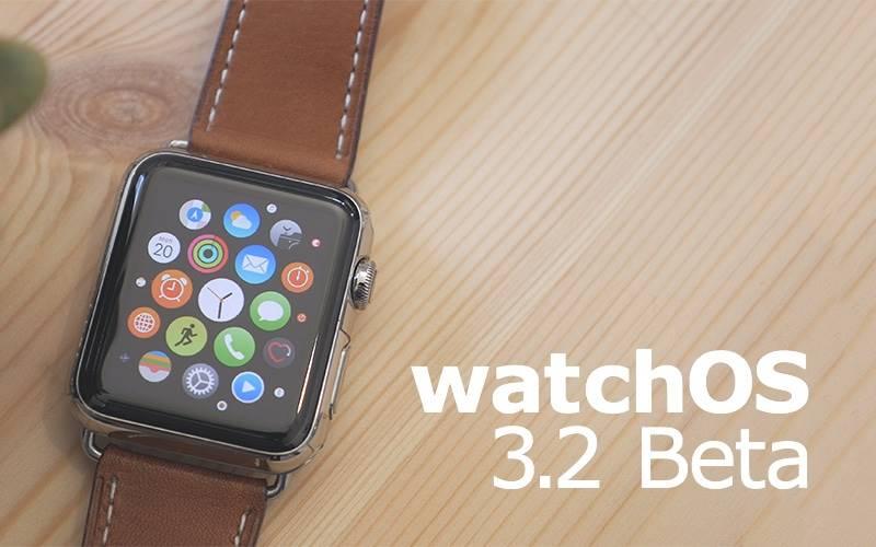 watchos-3-2-beta-1