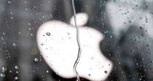 apple produs nefinalizat