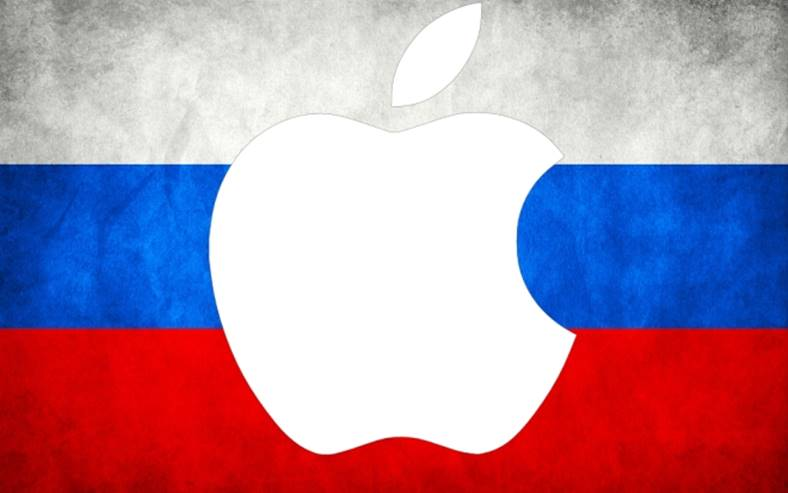 Apple stabilire pret iphone rusia