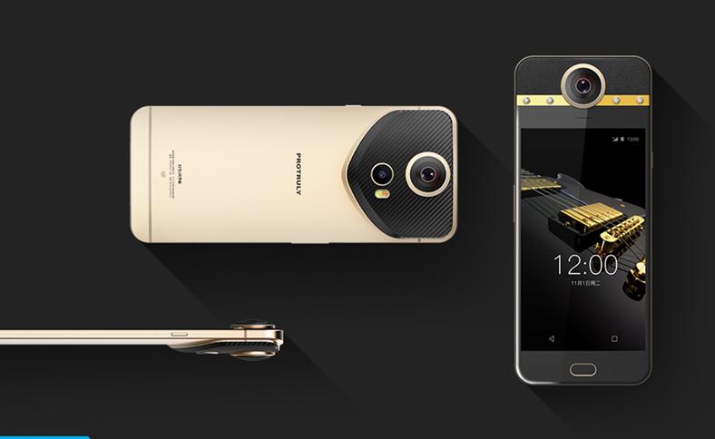 darling smartphone 360 grade
