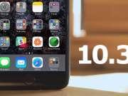 ios 10.3 descarca iphone ipad