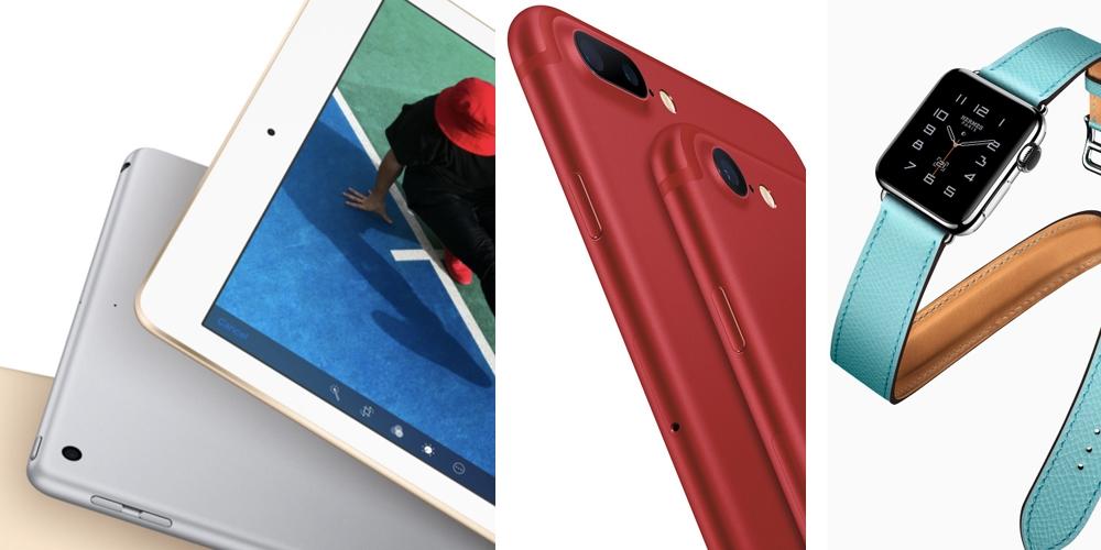 iphone 7 rosu ipad