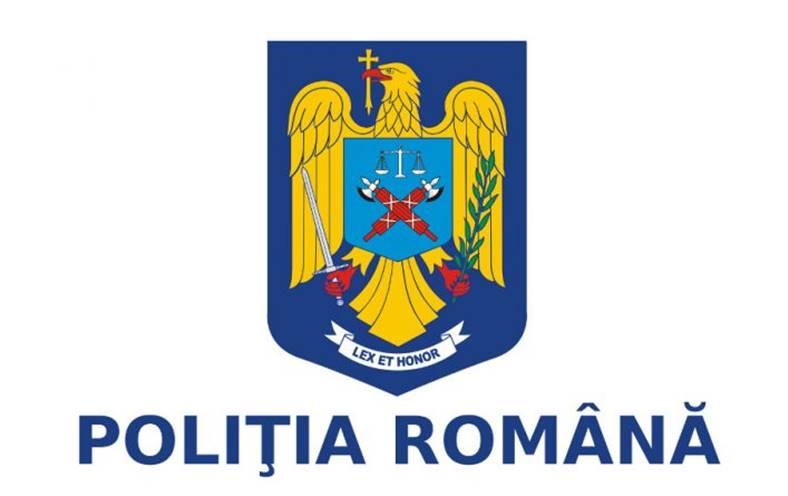 politia romana software extrage date telefoane