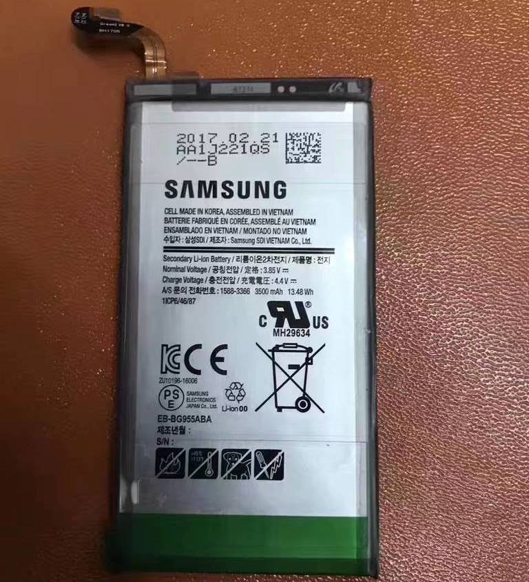 samsung galaxy s8 plus baterie