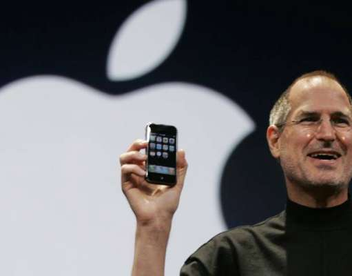 steve jobs prezentare iphone 2007