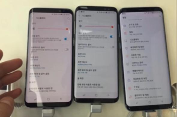 Samsung Galaxy S8 ecran rosu