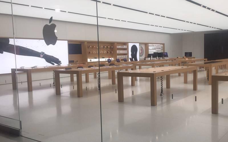 apple store jaf sua feat