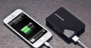 emag paste reduceri baterii externe
