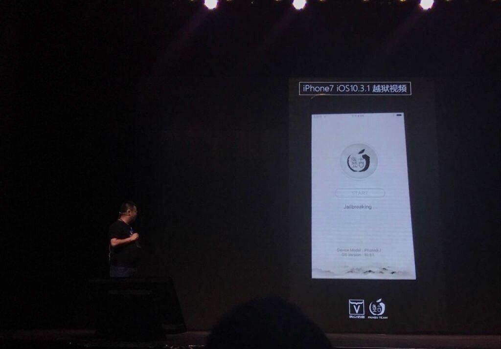 iPhone 7 iOS 10.3.1 jailbreak
