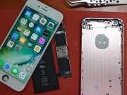 iphone 6s faci 300 dolari