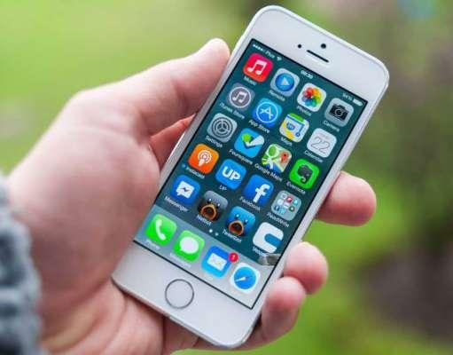 personalizare interfata iphone