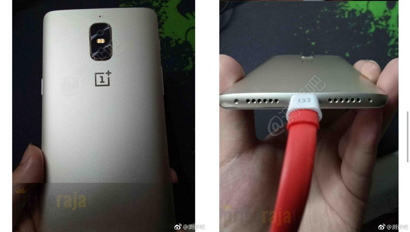 OnePlus 5 imagini reale