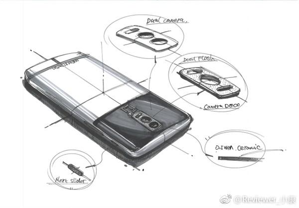 OnePlus 5 patru camere 1