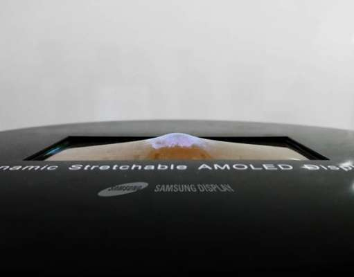 Samsung ecran intins