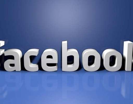 facebook filme apple